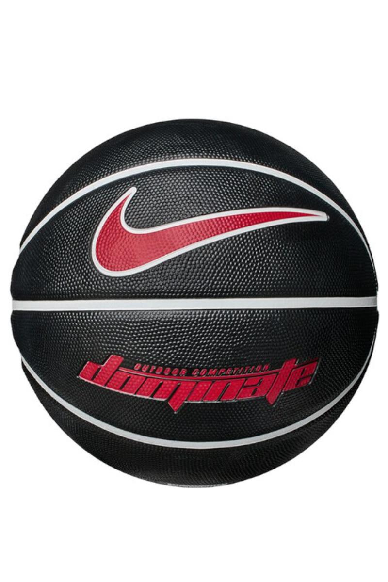 Nike Dominate Basket Topu 7 Amarillo