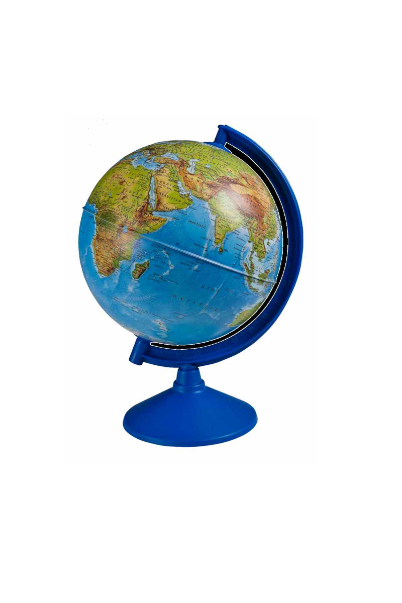 Gürbüz Işıksız Fiziki Küre 20 Cm