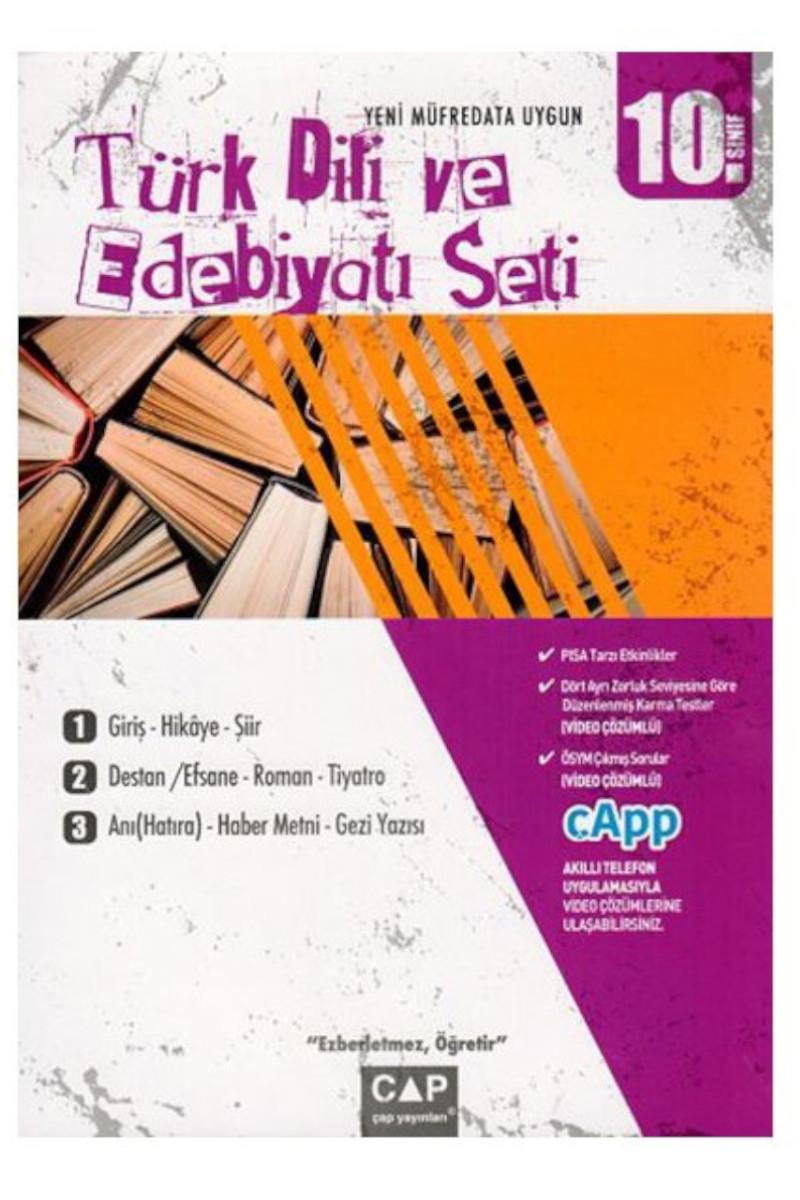 Çap Yayınları 10. Sınıf Türk Dili ve Edebiyatı Seti