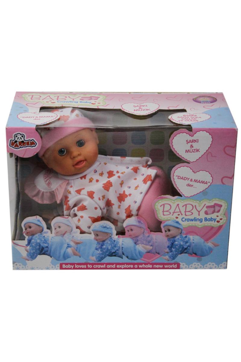 Baby Şarkı Ve Müzik