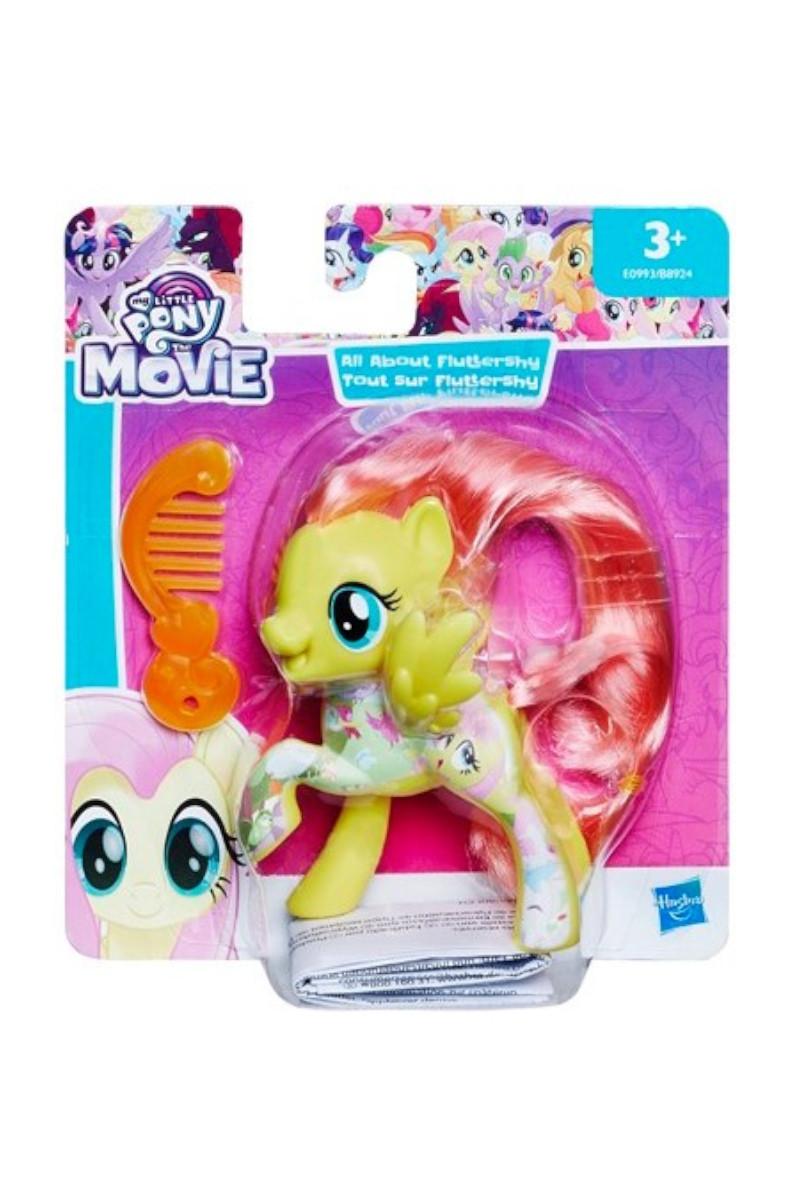 Hasbro My Little Pony Figür - Serenade