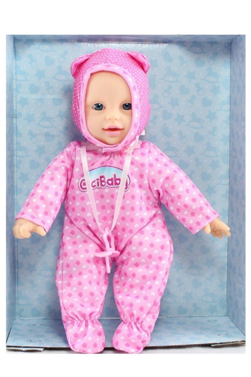 Cicibaby Emzikli Bebeğim